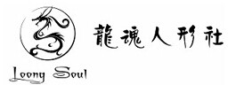 LOONG SOUL  (236)