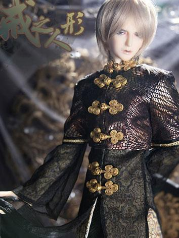 Bjd Clothes Rc70-10 for 70cm Ball-jointed Doll