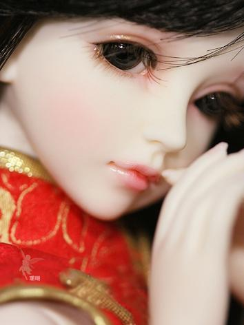 BJD Coral 42cm Girl Ball-jo...