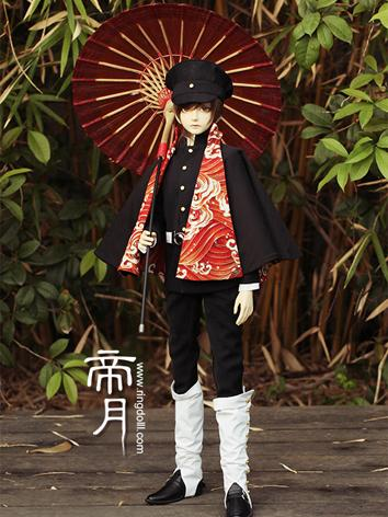 Bjd Clothes Rc60-51 for SD ...