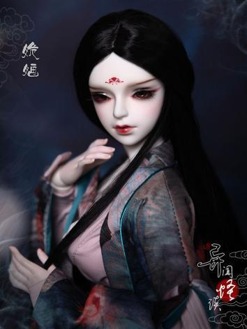 BJD 【Limited Edition】Guihua Girl 69cm Boll-jointed doll