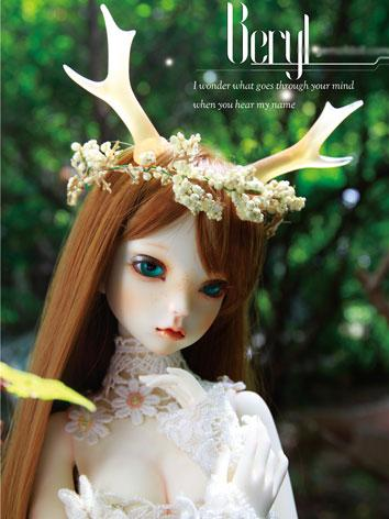 BJD Beryl 58cm Girl Ball-jo...