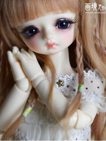 BJD Dandan 26cm Girl Ball-j...