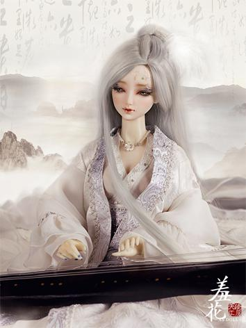 (AS Agency)BJD Yang YuHuan/Shy Girl 62cm Ball-Jointed Doll