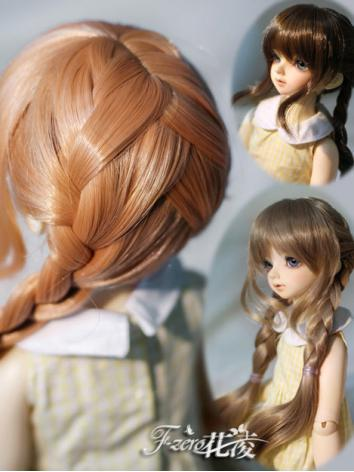BJD Girl Double Branches fo...