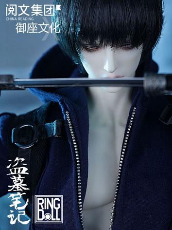 BJD Limited Edition Kylin Boy 70.5cm Ball-jointed Doll
