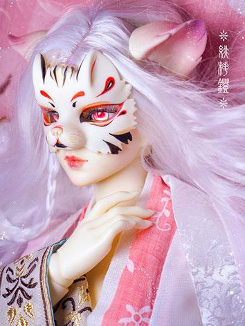 BJD FeiHuaDeng Girl 65cm Ball-jointed doll