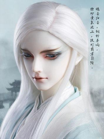 BJD Limited Edition God of ...