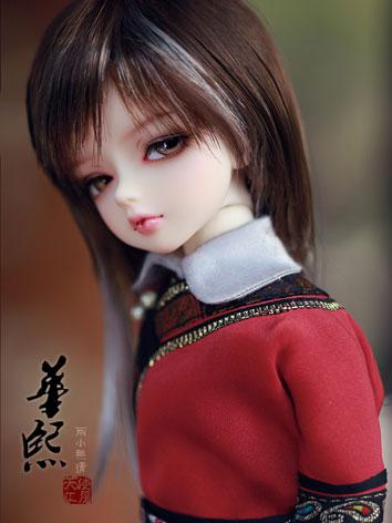 (AS Agency)BJD 1/6 Baby Hua...