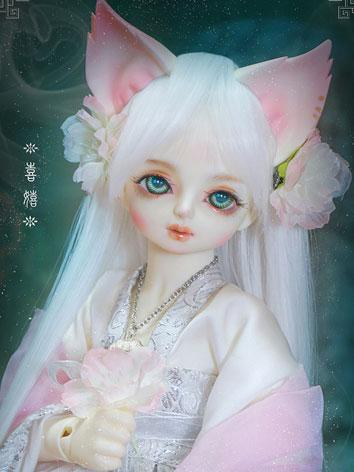 BJD Fox XIXI Girl 42cm BB D...