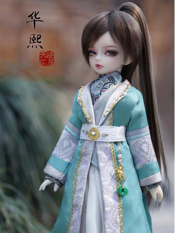 Bjd Clothes Ancient Baby cl...