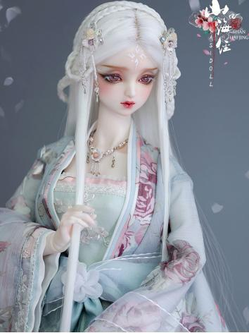 BJD 1/3 female ancient Up-d...
