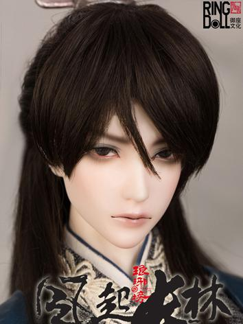 Limited Time Doll Fullset Pingjing Xiao Boy 68cm Ball-jointed Doll
