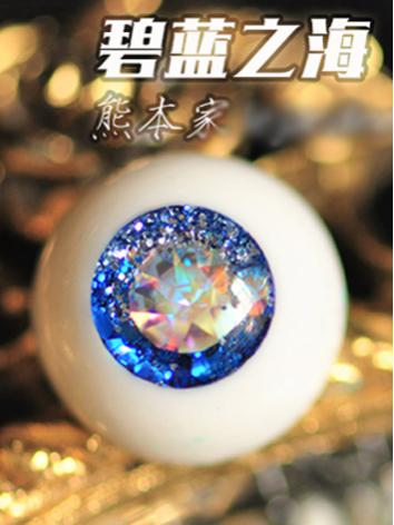 BJD Resin EYES 12MM/14MM/16...