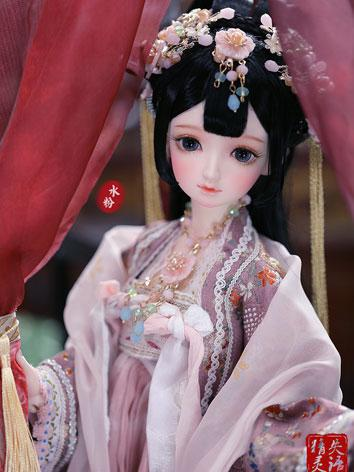 BJD Shuifen 58cm Girl Ball-jointed Doll