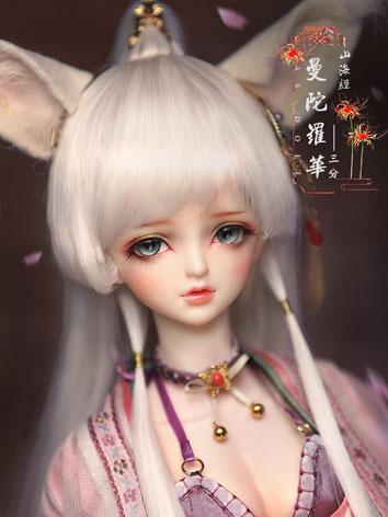 (AS Agency)Time Limited BJD 1/3 Mandarava Girl 58cm Ball-Jointed Doll