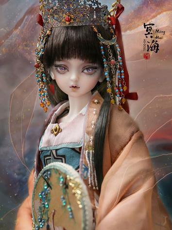 Limited Edition BJD Ming DL...