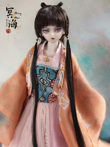 BJD 1/4 Bjd Brown Ancient L...