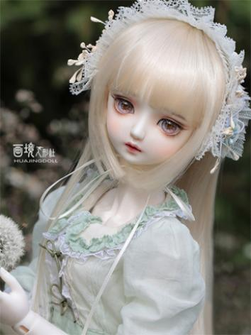 BJD Linda 56cm Girl Ball-jo...