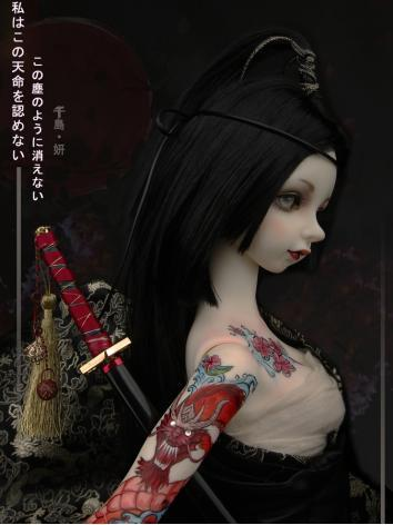 Limited 60 Sets BJD Yan Ful...