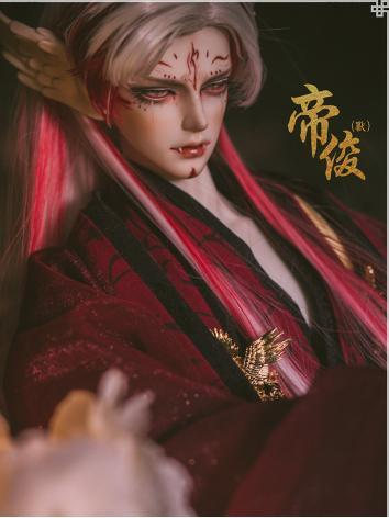 BJD DIJUN-SP Boy 72cm Ball-...