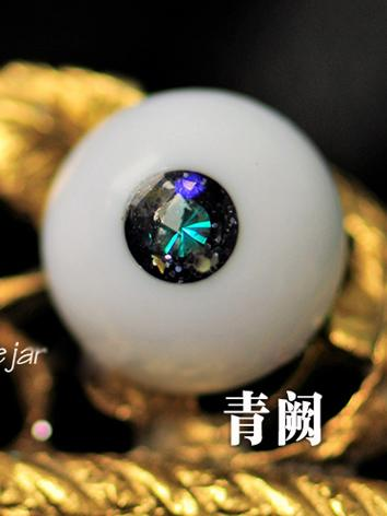 BJD EYES 14MM/16MM/18MM Small Iris Sparkle Eyeballs Ball Jointed Doll