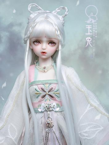 BJD 1/4 White ancient wig W...