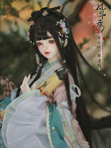 BJD 1/3 girl ancient style ...