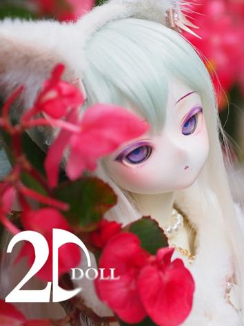 BJD LengLeng 41cm Girl Ball-jointed doll